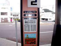 足立美術館まで、当館から徒歩1分の≪安来駅≫から無料シャトルバスが出ています♪
