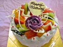 【アニバーサリープラン】お誕生日や記念日をケーキと記念写真でお祝い♪貸切露天風呂40分無料特典付☆彡