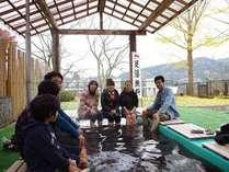 【足湯】敷地内に無料で入れる足湯あり。10:00~16:00