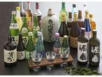 【飲み物】美味しいお料理と一緒に地元にこだわったお酒はいかがですか