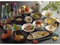 【月替わり会席料理】当館スタンダードのお料理コース全13品
