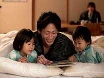 ■家族の距離がぐぐっと縮まるアットホームなお部屋!