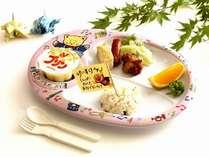【ミニランチプレート】小さなお子様向け(1歳~3歳)のお食事です。※イメージ