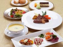 *【洋食コース】夕食はオトクに楽しめるコース。ホテルならではのお料理をどうぞ!