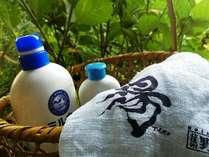 【外湯巡り】 野沢温泉の外湯を楽しむ素泊まりプラン【北陸新幹線開通!】