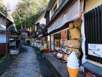 野沢温泉街、レトロな街並みをぶらぶら歩いてみませんか?