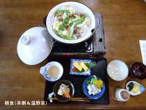 【朝食一例】茶粥と温野菜