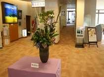 地元の利休古流栄光会の生け花がロビーに彩を添えてくれます。