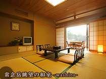 常念岳を望む和室
