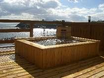 [写真]露天風呂『大空の湯』