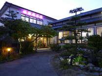 旅館 橋本屋 (新潟県)