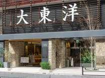 中崎町駅から徒歩2分。大阪駅から徒歩10分。