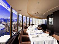 お席に座ったまま 3時間で360回転するスカイレストラン・ロンド。季節の食材を使ったフレンチを。