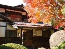 和食処 翠州亭 (秋の外観) / 旧スイス大使館をそのまま移設しました