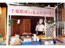 ランチビュッフェ(THE GRILL)/同じ食材でも料理のレパートリーが豊富(一例)