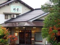 *足立美術館の隣に佇む当館。地元の食材を生かした料理と天然温泉で癒しのひと時をお過ごし下さい。