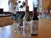 る~らんオリジナルワインです。ごゆっくりお楽しみ下さい。