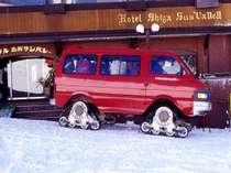 【人気の連休】ごゆるり和10畳又はスキー場側洋室*基本の一泊二食付