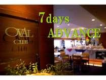 7days ADVANCE