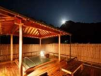 ■温泉■自家源泉かけ流しの大浴場『露天風呂』with月光