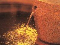 【植物性モール温泉】別名美人の湯として知られ、美肌効果抜群。