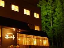 ニセコ アンヌプリ温泉 湯心亭◆じゃらんnet