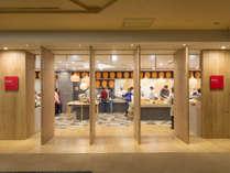 バイキングレストラン Beppu Bold Kitchen 17:30~21:30(最終入場 21:00)
