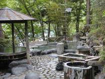 ◆混浴露天風呂/変わり種の大小6つのお風呂をご用意♪