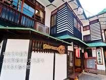 木屋旅館◆じゃらんnet