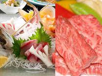 【富山満喫◇山海グルメ】お肉もお魚も捨てがたいあなたに♪『国産和牛』&『お刺身グレードUp』で贅沢に