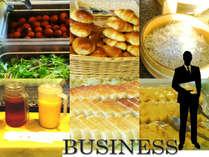 """◆平日ビジネス-1泊朝食‐◆富山ならではの""""朝食満喫♪""""さらに!トラック・大型車も歓迎≪駐車場無料≫"""