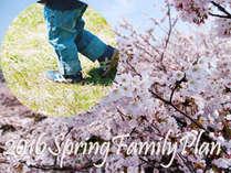 【3/18~4/1限定:春のファミリー旅行】<10800円>de富山のおまかせ会席を堪能♪お子様は<4200円>