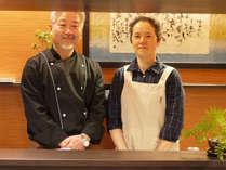 *オーナー夫妻/気仙沼で、美味しい磯料理を作ってみなさまのお越しをお待ちしております♪