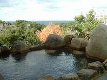 【外湯「千畳の湯」】雄大な景色をお楽しみ下さい。(無料で入れるプランもあります)