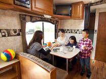 【トレーラーハウス】一例。家族でワイワイどうぞ(ガスは使えません)