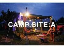星空の下のキャンプ