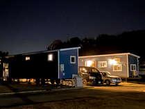 トレーラーハウスの夜は、満天の星空を眺められます
