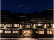 当館は元料亭を活かしたリノベーション・デザイナーズホテルです。