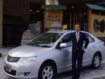 【札幌市内タクシー送迎付】安心・便利に玄関前からご出発~ご両親へのご宿泊プレゼントにもおすすめ