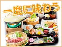 ◆一度に味わう◆甘鯛・おこぜ・むつみ豚♪萩に来たなら見蘭牛 【夕食はお部屋食】