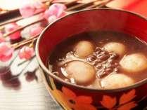 【2月28日まで宿泊の方限定】夕食のデザートを「白玉入りぜんざい」・「フルーツ」から選べます(例)