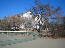 テニスコート隣接のペンション