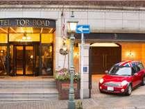 ホテル前の道路は一方通行となっております。送るまでお越しの際はお気をつけ下さい。