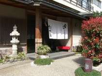 ちょっと小いきな7部屋の宿 紅柿荘 (石川県)