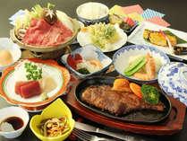 *【雫石牛ステーキプランお料理一例】ボリューム満点!雫石牛ステーキをメインとしたお料理