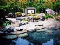 滝原温泉ほたるの湯
