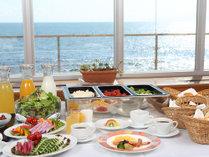 (ご朝食イメージ)海を見ながらゆったりとご朝食をお召し上がり下さい