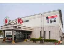 【 外観 】北上江釣子IC降りて直ぐ。無料駐車場も100台御座います。