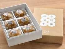 ◆温泉饅頭/道産小豆と小麦を使用した、モチモチ食感が特徴のオリジナル饅頭
