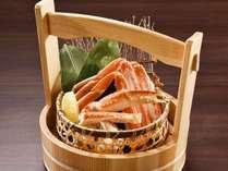 【ごちそう祭り/ずわい蟹(一肩)】料理人の目利きが光る、身のしまった蟹 ※特典はテーブルセット
